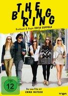 The Bling Ring - German DVD cover (xs thumbnail)