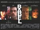 Babel - British Movie Poster (xs thumbnail)
