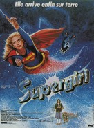 Supergirl - French Movie Poster (xs thumbnail)
