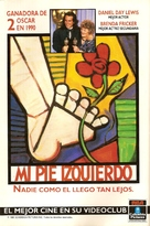 My Left Foot - Spanish Video release poster (xs thumbnail)