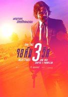 John Wick: Chapter 3 - Parabellum - Thai Movie Poster (xs thumbnail)