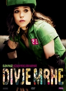 Whip It - Slovenian DVD cover (xs thumbnail)