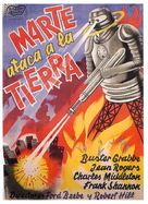 Flash Gordon's Trip to Mars - Spanish Movie Poster (xs thumbnail)