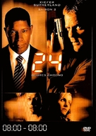 """24"" - French DVD cover (xs thumbnail)"
