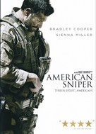 American Sniper - Canadian DVD movie cover (xs thumbnail)