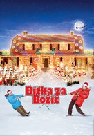 Deck the Halls - Slovenian Movie Poster (xs thumbnail)