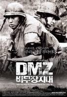 DMZ, bimujang jidae - South Korean Movie Poster (xs thumbnail)