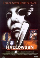 Halloween: The Curse of Michael Myers - Thai Movie Poster (xs thumbnail)
