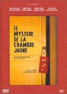 Mystère de la chambre jaune, Le - French poster (xs thumbnail)