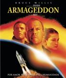Armageddon - Spanish Blu-Ray movie cover (xs thumbnail)