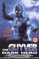 Guyver: Dark Hero - British DVD cover (xs thumbnail)