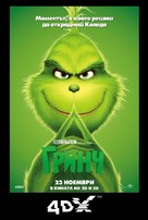 The Grinch - Bulgarian Movie Poster (xs thumbnail)