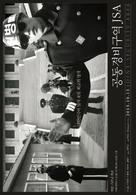 Gongdong gyeongbi guyeok JSA - South Korean Movie Poster (xs thumbnail)