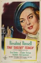 The Velvet Touch - Movie Poster (xs thumbnail)