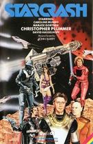 Starcrash - VHS movie cover (xs thumbnail)