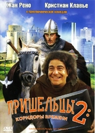 Les couloirs du temps: Les visiteurs 2 - Russian Movie Cover (xs thumbnail)