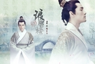 """""""Lang ya bang"""" - Chinese Movie Poster (xs thumbnail)"""