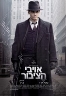 Public Enemies - Israeli Movie Poster (xs thumbnail)