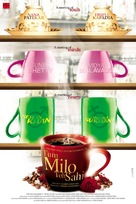 Tum Milo Toh Sahi - Indian Movie Poster (xs thumbnail)