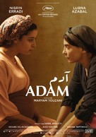 Adam - Belgian Movie Poster (xs thumbnail)