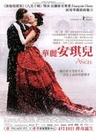 Angel - Hong Kong Movie Poster (xs thumbnail)