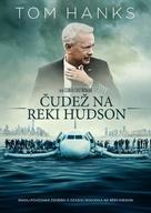 Sully - Slovenian Movie Cover (xs thumbnail)