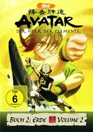 """Avatar: The Last Airbender"" - German Movie Cover (xs thumbnail)"