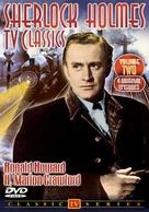 """Sherlock Holmes"" - DVD cover (xs thumbnail)"