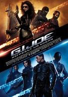 G.I. Joe: The Rise of Cobra - Bulgarian Movie Poster (xs thumbnail)