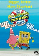 Spongebob Squarepants - Dutch Movie Cover (xs thumbnail)