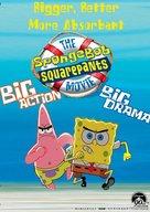 Spongebob Squarepants - Dutch Movie Cover (xs thumbnail)