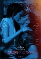 Joueurs - South Korean Movie Poster (xs thumbnail)
