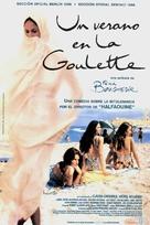 Un été à La Goulette - Spanish Movie Poster (xs thumbnail)