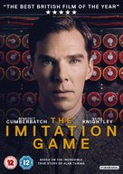 The Imitation Game - British Movie Cover (xs thumbnail)