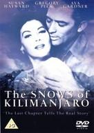 The Snows of Kilimanjaro - British DVD movie cover (xs thumbnail)