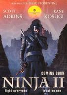 Ninja: Shadow of a Tear - Movie Poster (xs thumbnail)