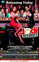 Jodi Breakers - Indian Movie Poster (xs thumbnail)