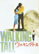 Walking Tall - Japanese Movie Cover (xs thumbnail)