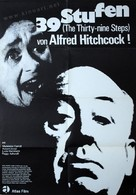 The 39 Steps - German Movie Poster (xs thumbnail)