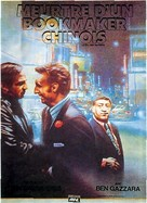 The Killing of a Chinese Bookie - French Movie Poster (xs thumbnail)