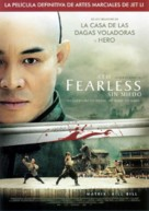 Huo Yuan Jia - Spanish Movie Poster (xs thumbnail)
