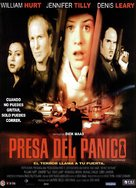 Do Not Disturb - Spanish Movie Poster (xs thumbnail)