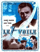 The Seventh Veil - French Movie Poster (xs thumbnail)
