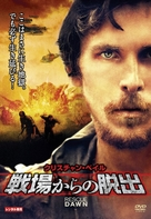 Rescue Dawn - Japanese Movie Cover (xs thumbnail)
