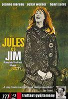 Jules Et Jim - Hungarian Movie Cover (xs thumbnail)