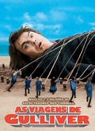 Gulliver's Travels - Brazilian DVD cover (xs thumbnail)