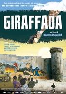 Giraffada - Italian Movie Poster (xs thumbnail)
