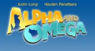 Alpha and Omega - Logo (xs thumbnail)