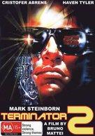 Terminator II - Australian DVD cover (xs thumbnail)