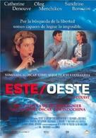Est - Ouest - Argentinian poster (xs thumbnail)